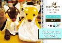"""柴犬ぬいぐるみ""""柴ぬい""""ウェディング・洋装ウェルカムドール(2体セット)"""