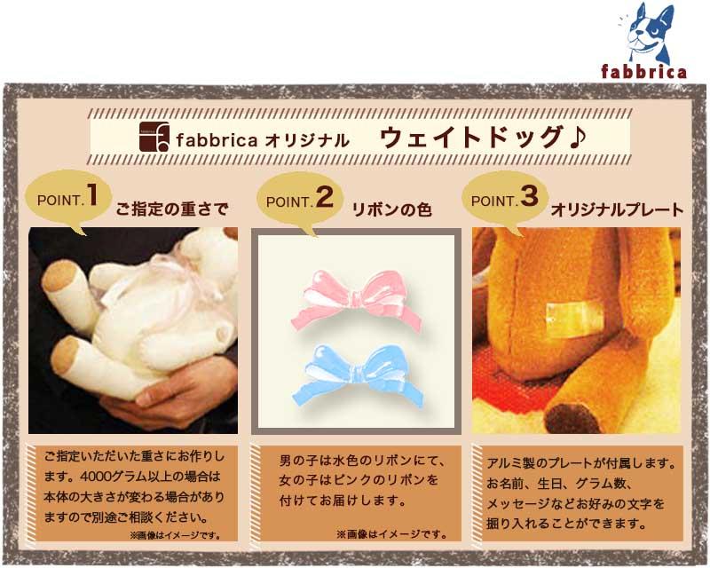 ウェイトドッグ ミニチュアダックス*赤ちゃんが...の紹介画像3