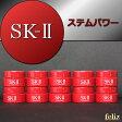 SK-II ステムパワー ミニチュア 合計25g ( SK2 SK-2 SKII エスケーツー )
