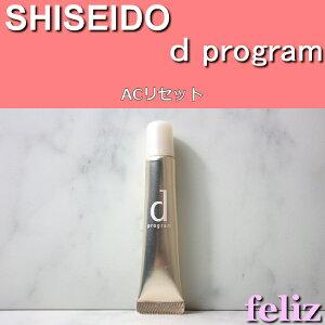 プログラム リセット サンプル