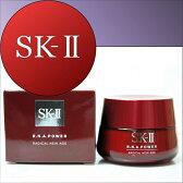 SK-II R.N.A パワー ラディカル ニューエイジ 80g【送料無料】【国内正規品】【SK-IIサンプルプレゼント♪】 ( SK2 SK-2 SKII エスケーツー RNA ラジカル)