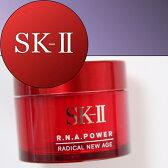SK-II R.N.A パワー ラディカル ニューエイジ ミニサイズ 15g 【スーパーSALE!特別価格♪】( SK2 SK-2 SKII エスケーツー )