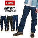 EDWIN エドウィン ベリオス レインパンツ PRO (E...