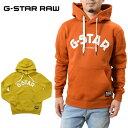 ジースター ロウ 裏起毛スウェットパーカー ロゴアップリケ フーディー (G-STAR RAW D17640-A971 メンズ)Varsity Felt Hooded Sweater プルオーバー