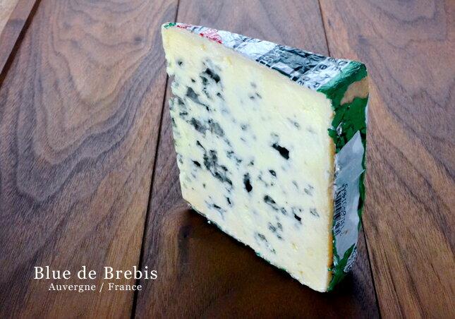 ブルー・ド・メメー 100g(不定貫)【青カビ/ブルーチーズ/フランス】