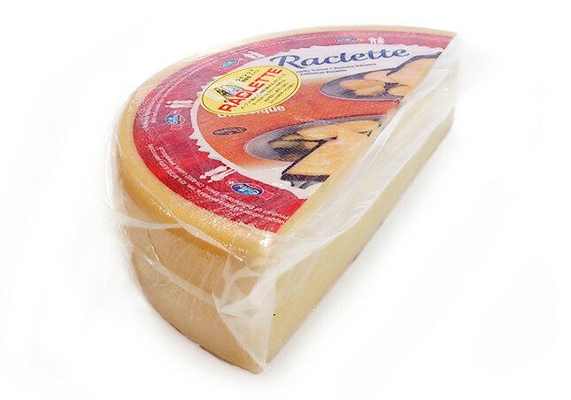 【スイス産】ラクレット 1/2カット 約2.5kg(不定貫)100gあたり420円(税別)【セミハードタイプチーズ/スイス】