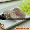 ◆ 商 品 説 明 ◆ 切り分けて焼くとチーズが溶け出して香ばしい! ゆふいん牧場特製チーズフランクフルトソーセージ ・商品...