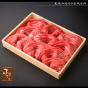 【送料無料】ゆず七味65g[6袋セット] 柚子粉(国産大分県)の香りが自慢の名物!京風ゆず七味唐辛子。ご注文後にすり鉢で、お客様のお好みに合わせて 一つずつ、丁寧にお作りさせて頂きお届けします。京都産直便(ポイント)※宅配便発送※