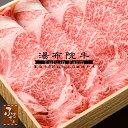 【湯布院牛】リブロース鉄板焼き用:800g (生肉冷蔵便/大分県産/国産/豊後牛/牛肉/MY