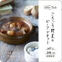 [635-567]イザメシ Deli(デリ) ごろごろ野菜のビーフシチュー (長期保存食/3年保存/...