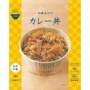 [635-720]イザメシDON(丼) 和風出汁のカレー丼(...