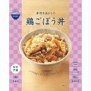 [635-719]イザメシDON(丼) 素材を活かした鶏ごぼう丼(長期保存食/3年保存/DON(丼)...