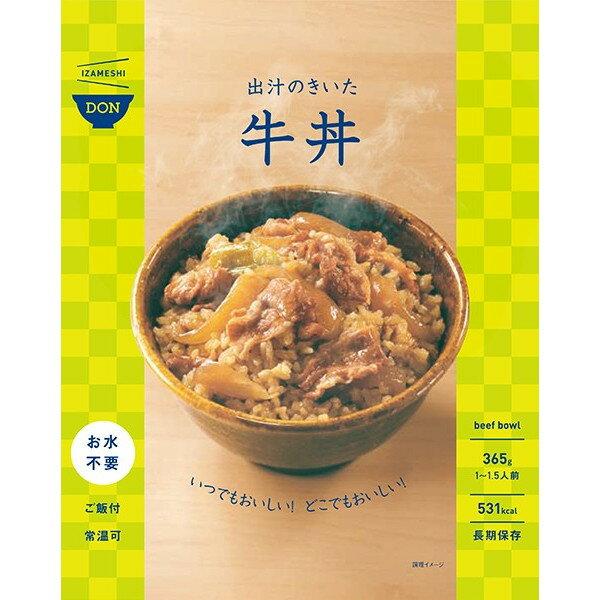 イザメシDON(丼) 出汁のきいた牛丼