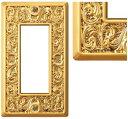 スガツネ ランプ LAMP【スイッチ・コンセントプレート PXP-LC01型(リルティング クラシコシリーズ)ゴールド】 PXP-LC01-GC