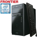 フロンティア デスクトップパソコン [Windows10 Core i7-6700 8GB メモリ 1TB HDD] FRMXH110 E3【新品】【FR】