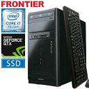 フロンティア デスクトップパソコン [Windows10 Core i7-6700 8GB メモリ 275GB SSD 1TB HDD GeForce GTX1060] FRMXH110 E7【新品】【F..