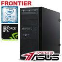 フロンティア デスクトップパソコン [Windows10 Core i5-7400 8GB メモリ 275GB SSD GTX1050 2GB] FRGAH270 E2【新品】【FR】