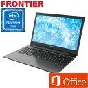 【新品】【Office付属】15.6型 ノートパソコン Windows10 Pentium 4415U 4GB メモリ 500GB HDD 無線LAN FRNLKP441/E2 FRONTIER(フロン..