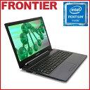 【新品】【大決算セール】【特価!】FRONTIER(フロンティア)15.6型 ノートパソコン Windows10 Pentium 4405U 8GB メモリ 1TB HDD 無線L..