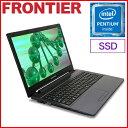 【新品】【大決算セール】【特価!】FRONTIER(フロンティア)15.6型 ノートパソコン Windows10 Pentium 4405U 8GB メモリ 500GB SSD→525..