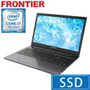 【ポイント5倍】フロンティア ノートパソコン [15.6型フルHD Windows10 Core i7-7500U 16GB メモリ 275GB SSD 1TB HDD 無線LAN MS Offi..