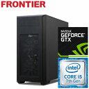 フロンティア デスクトップパソコン [Windows10 Core i5-7400 8GBメモリ 2TB HDD 256GB NVMe SSD GeForce GTX1050] FRGRH270 E4【新品..
