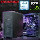フロンティア デスクトップパソコン [Windows10 Core i7-7700 8GBメモリ 256GB NVMe SSD 1TB HDD GeForce GTX1060(3GB) ] FRGRH270 E5..