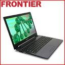 【新品】【ポイント3倍】FRONTIER(フロンティア)15.6型 ノートパソコン Windows10 Pentium 4405U 4GB メモリ 500GB HDD 無線LAN FRNLP4..
