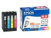 EPSON純正インク IC4CL69 4色パック