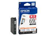 EPSON純正インク ICBK69L ブラック増量