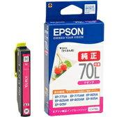 EPSON純正インク ICM70L マゼンタ増量