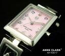 【送料無料】【AnneClark/アンクラーク】ベルト調整、工具なしで出来ます。 レディース腕時計【TRUMPS】aa1030-17(ピンク×シルバー)[女性らしさ][愛され][ビジネス][円][おしゃれ][本命][カジュアル][ブランド][ウォッチ]