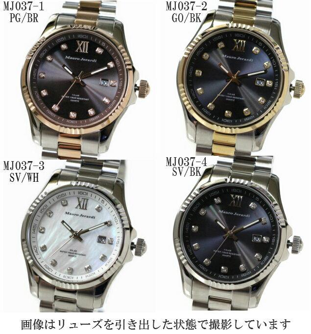 腕時計 メンズ 丸型 マウロジェラルディ ソー...の紹介画像2