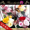 プリザーブドフラワー クリアケース付 お祝いにお花のプレゼント プリザードフラワー 誕生日 結婚祝い 開店祝い 新築祝い ギフト 彼女ホワイトデー 母の日 父の日 敬老の日 クリスマス 商品番号2526