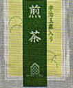 WHITE NOBLE TEA ホワイトノーブルティー宇治玉露入り 煎茶