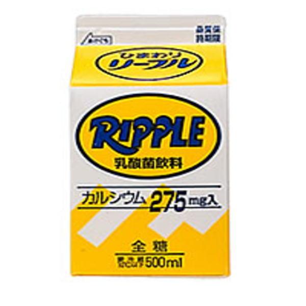 乳酸菌飲料 ひまわりリープル 500mL5個セット
