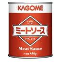 カゴメ 業務用 ミートソース 缶