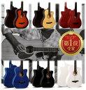 アコースティックギター 初心者 アコギ ギター 入門 おすすめ 練習用 楽器 フォークギター 人気 新品 子供 大人 簡単 クラシックギター 子供用 大人用 送料無料 誕生日 プレゼント 贈り物
