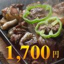 【宮崎地鶏】本場宮崎の鶏もも炭火焼[100gを3袋]宮崎地鶏炭火焼「車」【炭火焼】【車】【鶏もも】【
