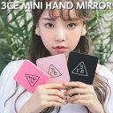 【国内発送】3CE ミニハンドミラー [韓国コスメ][3 Concept Eyes Square Mini Makeup Mirror][スタイルナンダ (STYLE NANDA)]