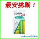 【最安挑戦】アクティバタブレットミニ (10錠)