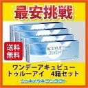 【最安挑戦】ワンデーアキュビュー トゥルーアイ 4箱セット/...