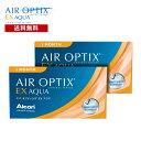 エアオプティクスEXアクア(O2オプティクス)2箱セット