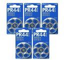 【エントリーでポイント10倍】【送料無料】ネクセル 補聴器用 空気電池 PR44(675) 6粒入り×5セット(30粒)