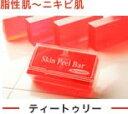 【送料無料】サンソリット スキンピールバー ティートゥリー 135g (脂性肌・ニキビ肌