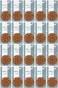 シーメンス 補聴器用空気電池(補聴器用電池)PR41(312)20個セット(120粒)