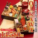 【おせち】【ポイント2倍】日本橋OIKAWA監修和風2段重OIKAWA約2人前おせち料理 お節 お節料理 おせち料理 送料無料