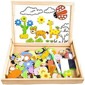 Gogowin 磁気パズル 木のおもちゃ 積み木 木のパズル