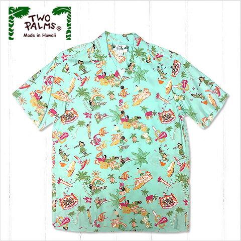 【メンズアロハシャツ】TWO PALMS フラガール・ヴィンテージ柄〔シャツ 柄シャツ 総柄 ハワイ 半袖 旅行 リゾートウェディング クールビズ 大きいサイズ〕M501R-Vintage-Aloha-Aqua-r無料ラッピング