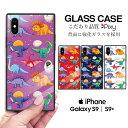 iphone11 pro スマホケース 携帯ケース 携帯カバー ガラスケース スクエアケース ハードケース iPhoneケース スクエア型 四角 耐衝撃 ..